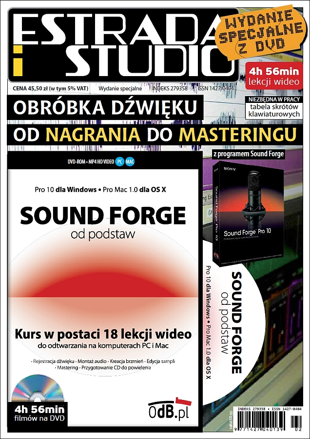 eis_special_sound forge